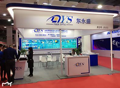 DYS  has attended CCBN 2019 on 21st-23rd March in Beijing China